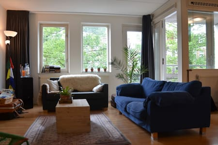 Spacious modern ap. in trending Amsterdam-East - Amsterdam - Apartment