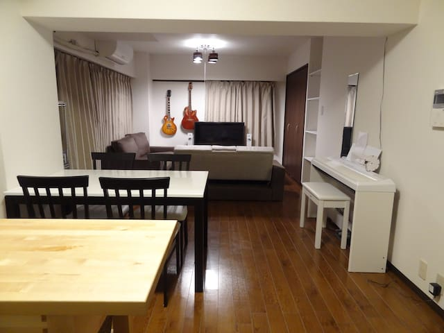 [2] w/ VERY VERY SPACIOUS LIVING ROOM - Kōtō-ku - Apartamento