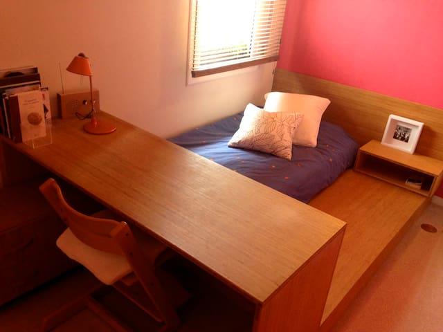 Cozy room  - La Bisbal d'Empordà - Apartment