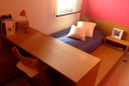 Cozy room  - La Bisbal d'Empordà - Daire