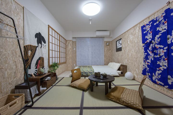 Price cut!H21JP STYLE 10MIN-ST Near GION MAX3PPL - Kyoto - Apartment