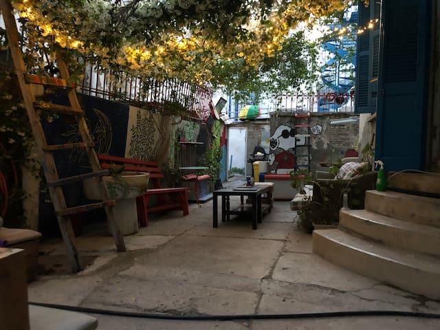 Pofi Hostel / yard #style#center