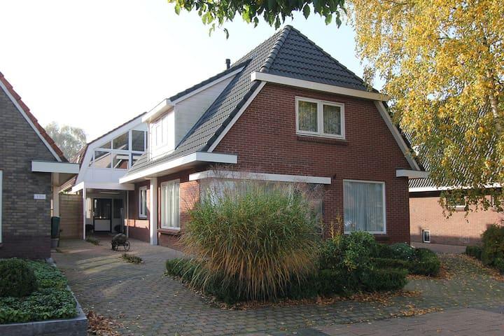 Vakantiewoning Afterdaan - Elim - House