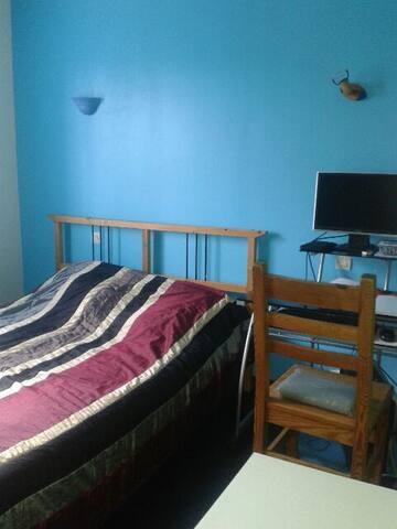 Chambre privée pour séjour - Couëron - บ้าน