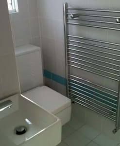 $A nice homely single room Cambridg - Saucier - Apartemen