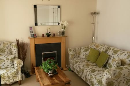 Single  bed. Solihull  B92 - Solihull - Apartament
