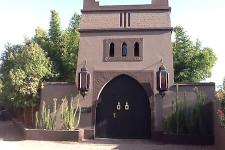 Suite Rubis | Villa Mano - Marrakesh