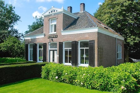 Beautiful Family Landhouse - Sint Maartensbrug - Villa