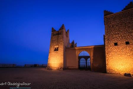 Une belle appartement pour un bon voyage - Marrakesch