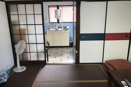City Center ApartmentⅡ2mins Matsuyama City Station