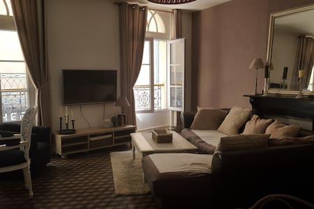 Appartement standing au coeur du centre ville - Narbonne - Apartment