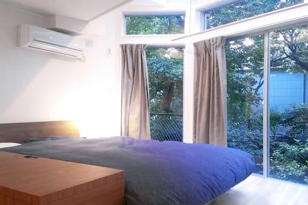 EDEN STUDIO - PRIVATE GARDEN VIEW - Meguro-ku - Apartment