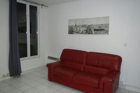 Studio independant 5mnts RerBagneux - Bagneux