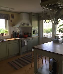 Cosy living close to Stockholm City - Täby - Rumah