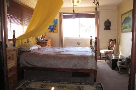 Gulaga Guesthouse - The Eden Room - Central Tilba