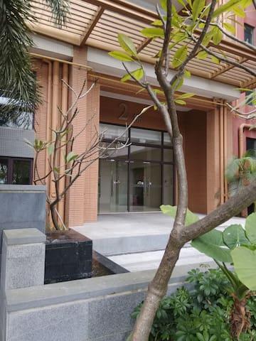 干净舒适的精装小公寓,可停车,环境幽静 - Zhuhai