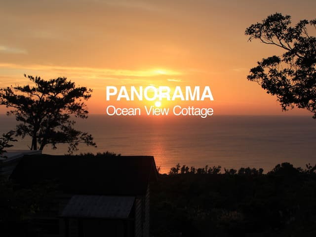 PANORAMA Ocean View Cottage 2