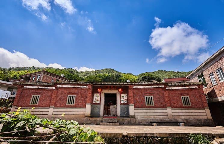 向阳田边厝民宿 - Quanzhou - Nature lodge