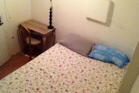 1BB small Room fullbed  guesthouse - Nueva York - Bed & Breakfast