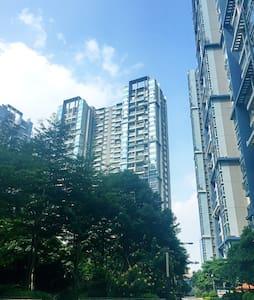 西乡地铁A出口上楼直达,小区安全绿化环境好,安静舒适4房2厅大面积 - Shenzhen - Apartamento