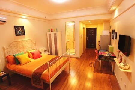 【温馨家园】一房式套房 C - Şangay - Daire