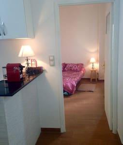 T1 Standing au coeur d'Alger - Apartment