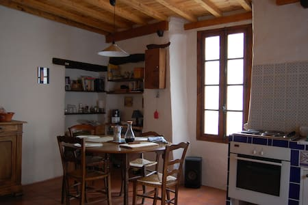 Classic Catalan village house - Llauro - Huis