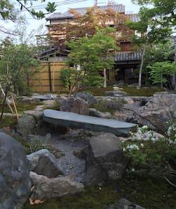 Traditional home in Shibata Nigata  - Shibata-shi - Dům