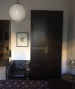 1 room close to beachfront, central - Nizza - Appartamento