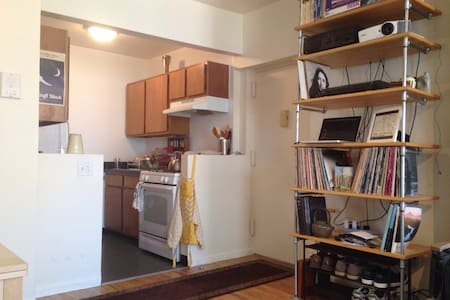Heavenly Hell's Kitchen 2bdrm - New York - Apartment