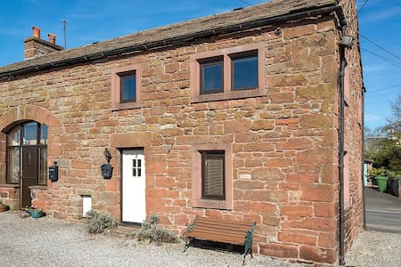Lake District cottage close to Ulswater - Culgaith