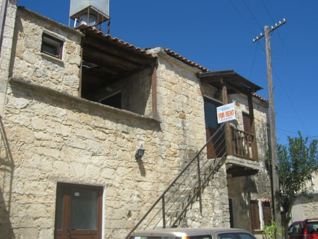 Kathikas Le Petite Cottage Pano - Kathikas - Apartment