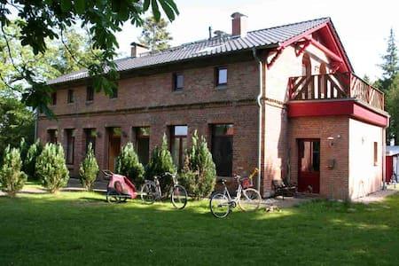 Erholung in der Natur - Urlaub im Alten Forsthaus - Zingst