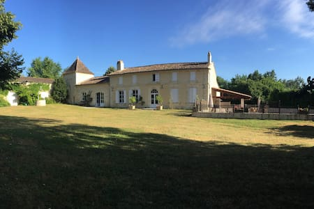 Family house 15min from St Emilion - Guillac - 独立屋