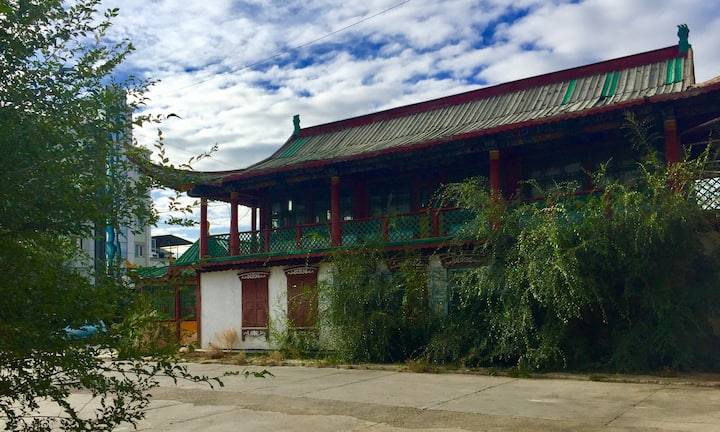 Travel Mongolia Guesthouse - Superb Location