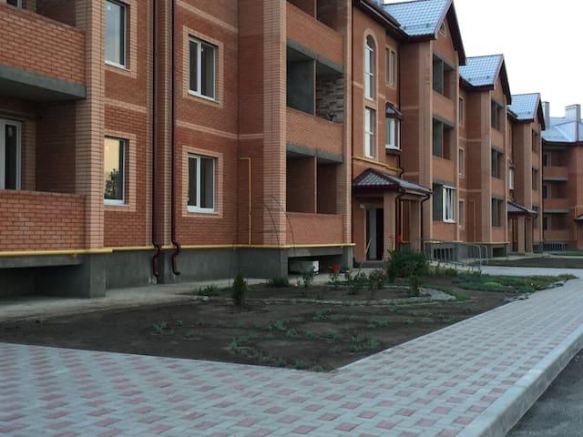 Тихое место с парковкой - Новоалександровка - Apartamento