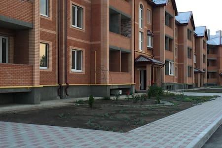 Тихое место с парковкой - Новоалександровка - Wohnung
