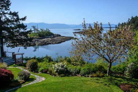 Metchosin waterfront suite - Victoria - House