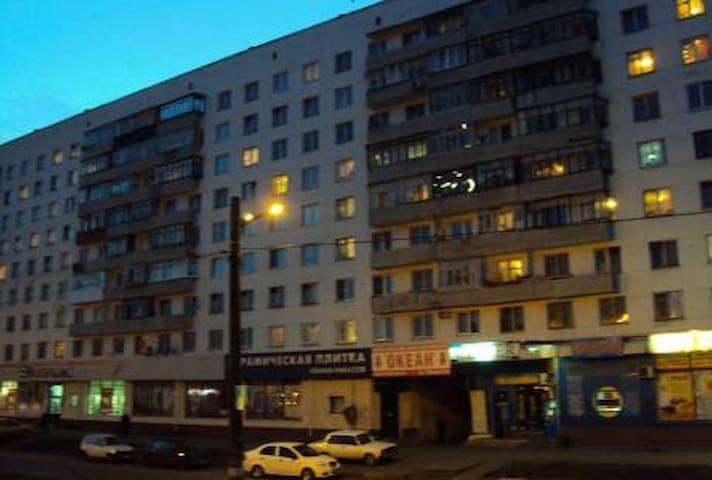 Дом проспект Ленина 45 ,9 этажный с лифтом ,1980 года постройки Окна квартиры выходят во двор