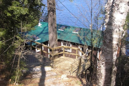 Waterside Cabin, White Mountains NH - North Haverhill - Chatka