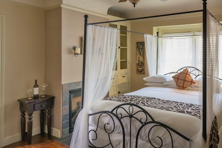 Perfect Location! (family suite) - Napa