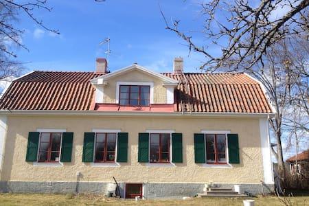 Amazing house in sthlm archipelago - Blidö