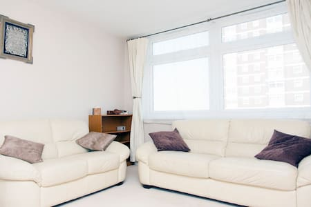 Stunning Apartment - Central London - London - Lejlighed
