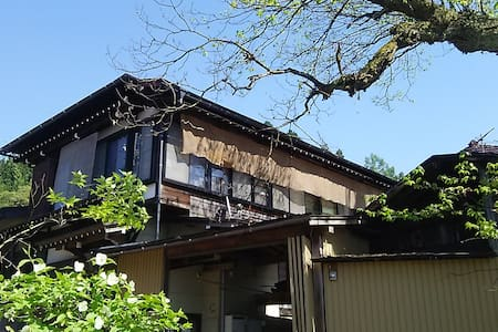 TAKANOYU , Japanese aechitecture, Spa & Nice view!