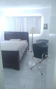 Charming Condo 4 Share - Appartement en résidence