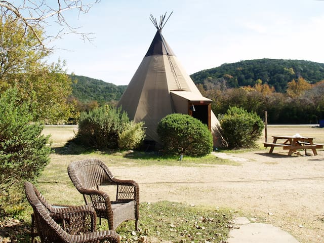 Reservation on the Guadalupe - Tipi 8 Rising Moon