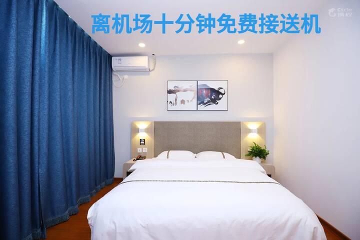 长水机场24小时免费接送景观温馨舒适大软床房