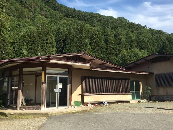 Onogawa Onsen recuperation inn