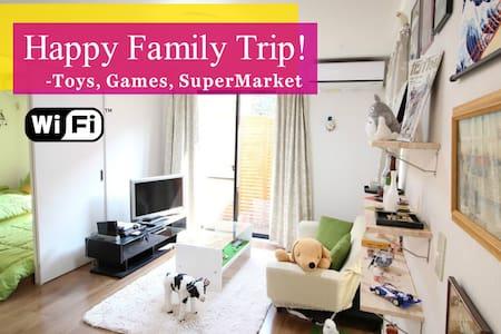 Lovely & Fun! room@Asagaya Quiet real local tokyo - Suginami-ku - Apartment