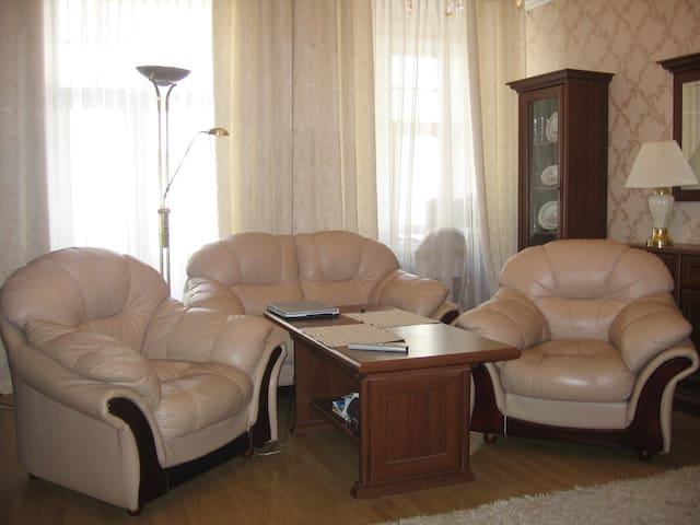 Apartment in the central street! - Rīga - Apartment
